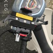 DAYTONA(バイク) スマートフォンホルダーWIDE IH-250D クイック