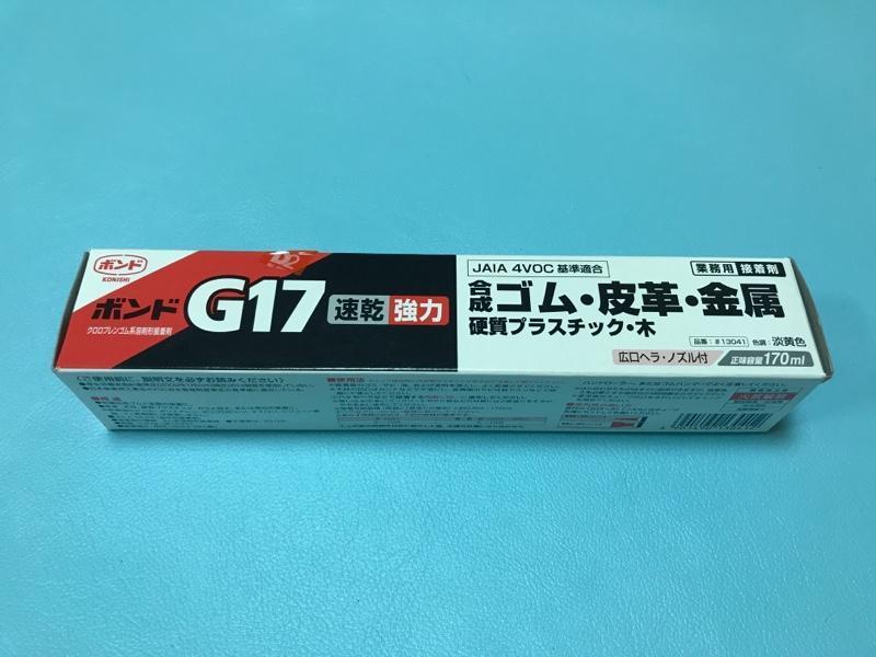KONISHI G17 速乾ボンド
