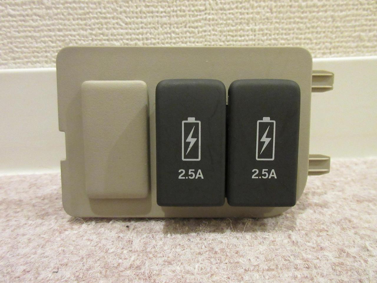 ホンダ(純正) 充電用USBジャック