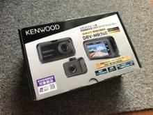 KENWOOD DRV-MR740