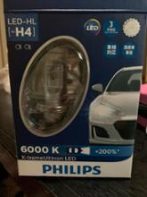 PHILIPS X-treme Ultinon LED H4 LED Headlight 6000K
