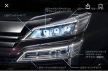 ヴェルファイアトヨタ(純正) アダプティブハイビームシステムの全体画像