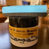 不明 car scratch remover