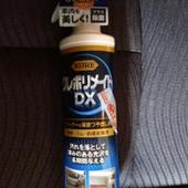KURE / 呉工業 クレポリメイト DX