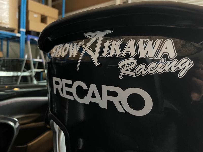 RECARO PRO RACER RMS 2700G