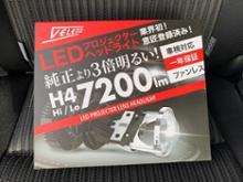 ヴォクシーG'sVELENO 7200lm H4 プロジェクター LEDヘッドライトの単体画像