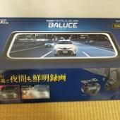BAL / 大橋産業 No.5600 前後録画ドライブレコーダーミラー