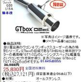 KAKIMOTO RACING / 柿本改 GT box 02 edi.