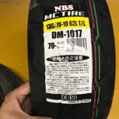 DURO DM1017