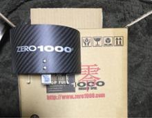 ZERO-1000 / 零1000 チャンバーカバー