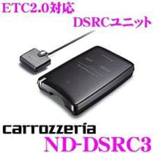 PIONEER / carrozzeria ND-DSRC3