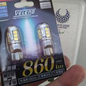 REIZ TRADING VELENO T10 LED 860lm
