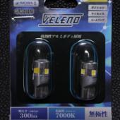 REIZ TRADING T10 日亜チップ 5CHIP LED