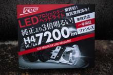 ハスラーREIZ TRADING 7200lm H4 プロジェクター LEDヘッドライトの単体画像