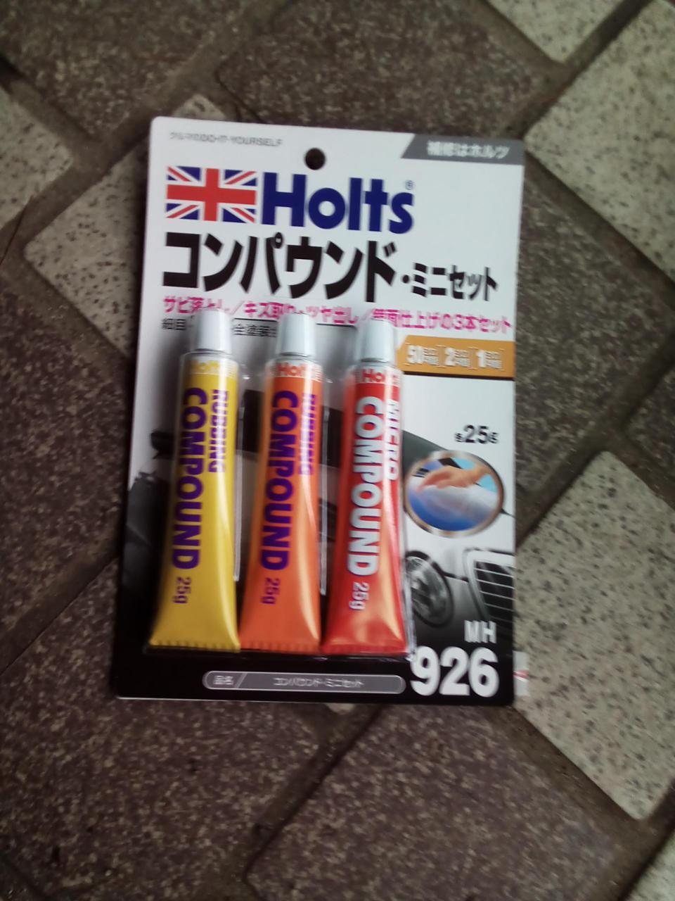 Holts / 武蔵ホルト コンパウンド ミニセット