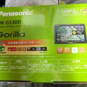 Panasonic CN-G530D