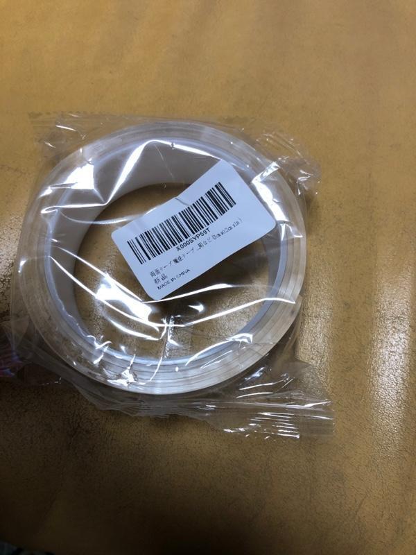 Otoku 両面 テープ
