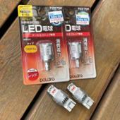 POLARG / 日星工業 LED電球 P2275R