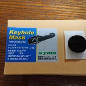 SYMS キーホールマスク