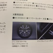 CX-30 ハイブリッドマツダ(純正) マツダ純正アルミホイールの単体画像