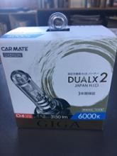 ポルテCAR MATE / カーメイト GIGA  DUALX2  GXB 960Nの単体画像