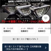 HAYARIYA F1風マーカー