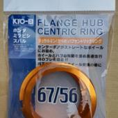 KYO-EI / 協永産業 HUB CENTRIC RING 67/56