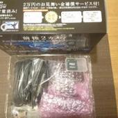 COMTEC HDR963GW