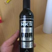 HKS Direct Deposit Remover