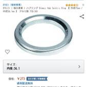 KYO-EI / 協永産業 Bimecc Hub Centric Ring