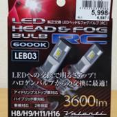 Valenti LED HEAD&FOGBULB RC LEB03 6000K3600lm