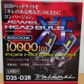 Valenti JEWEL LED HEAD BULB XE LXE01 D2S・D2R 6500K 10000lm