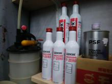 PIT WORK 燃料系洗浄剤 F-ZERO