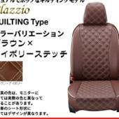Clazzio / ELEVEN INTERNATIONAL Clazzio QUILTING Type