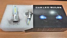 フィアット500 C (カブリオレ)elfishjp LEDヘッドライト H7の単体画像