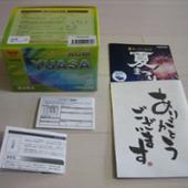 台湾ユアサ バッテリー YTX7A-BS
