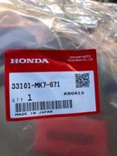 マグナ250HONDA純正 ヘッドライトカバーとトリムの全体画像