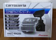 PIONEER / carrozzeria VREC-RH200