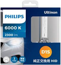 アバルト・595 (ハッチバック)PHILIPS Ultinon Flash White 6000K D1Sの単体画像