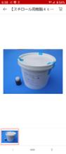 NV350キャラバン不明 発泡スチロールコーティング剤の単体画像