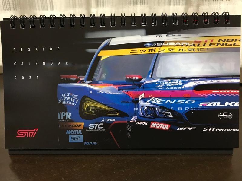 STI 2021 モータースポーツデスクカレンダー