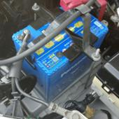 Panasonic Blue Battery caos N-60B19R/C7