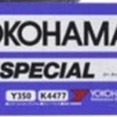 YOKOHAMA G.T.SPECIAL Y350(145/80R10)