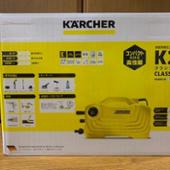 Karcher ケルヒャーK2 カーキット