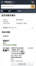NC750Xホンダ(純正) フロントスクリーンの全体画像
