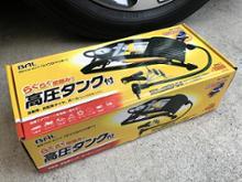 BAL / 大橋産業 ツインシリンダー
