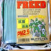 MLITFILTER MLITFILTER TYPE D-050