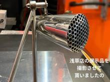 GSX-S1000S KATANASP忠男 POWER BOX メガホンの全体画像