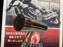 GSX-S1000S KATANASP忠男 POWER BOX メガホンの単体画像