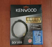 SKX-202S
